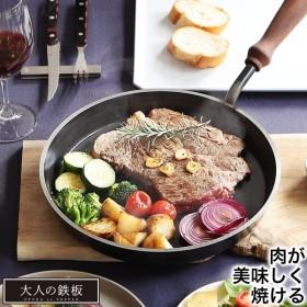 フライパン 鉄 26cm ステーキ IH対応 レシピ付き 鉄のフライパン 鉄フライパン 日本製 肉 オークス ガス火対応 OTS8105[ 大人の鉄板 フライパン26cm ]