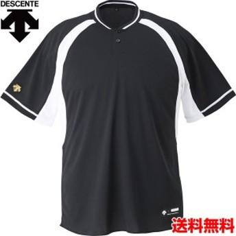 デサント(DESCENTE) 男女兼用 野球・ソフトボール用ウェア 2ボタンベースボールシャツ DB-103B-BKSW
