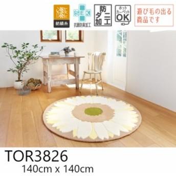 東リ 【TOR3826】 140cmx140cm(円形) ラグ 防ダニ ホットカーペットOK 抗菌防臭 マット