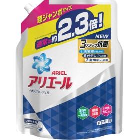 アリエール 洗濯洗剤 液体 イオンパワージェル 詰め替え 超ジャンボ (1.62kg)