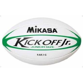 ミカサ(MIKASA) ジュニアラグビーボール RARJG ジュニア ボーイズ