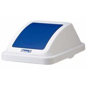 EBM-0599400 カラー分類ボックス45L フタ プッシュ用 ブルー (EBM0599400)