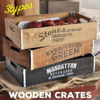 収納 木箱『ハーヴェストボックス』3タイプ /木の箱 浅型ボックス ワイン木製 箱 トレー トレイ 什器 インテリア クレート