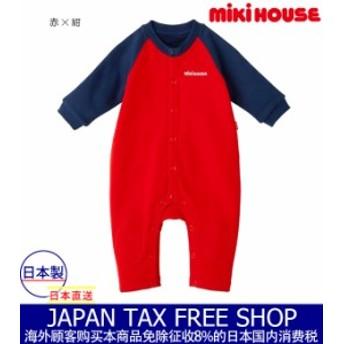 ミキハウス正規販売店/ミキハウス mikihouse バックロゴトレーナー カバーオール(70cm・80cm・90cm)