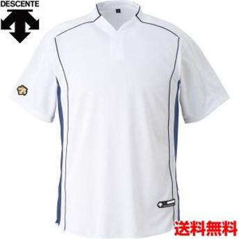 デサント(DESCENTE) 男女兼用 野球・ソフトボール用ウェア 立衿2ボタンベースボールシャツ DB-109B-SWHT