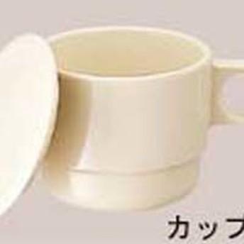 EBM-0966700 マグカップ C6 高麗 (EBM0966700)
