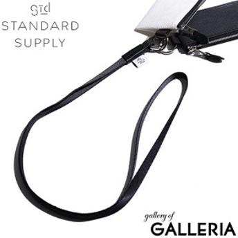 【商品レビューで+5倍】スタンダードサプライ ショルダーストラップ STANDARD SUPPLY タブ TAB ストラップ 日本製 SHOULDER STRAP