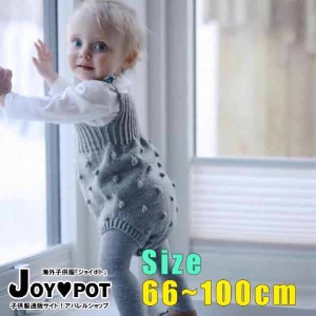 a7743945a4166 キッズ ベビー服 ロンパース 赤ちゃん 出産祝い 男の子 女の子 子供服 ニット 冬 カバーオール かわいい 子ども服