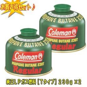 コールマン(Coleman) ガス燃料 純正LPガス燃料[Tタイプ]230g【お得な2点セット】