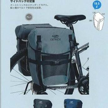 オーストリッチ 自転車バッグ S-7サイドバッグ ブラック