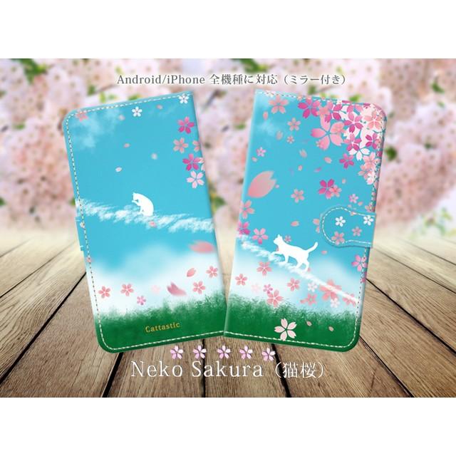 c05bf7f496 ミラー付き) Android 【手帳型スマホケース】猫桜-ねこさくら(全機種 ...