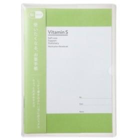 [エムディーエス] VitaminS お薬手帳 B6 ライトグリーン