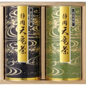 三盛物産 TNR-25 天竜茶詰合せ [煎茶清緑100g×2] (TNR25)
