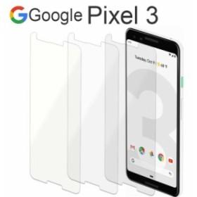 Google Pixel3 フィルム 液晶 保護 ブルーライトカット 光沢 なし 画面 傷防止 保護シール(A)