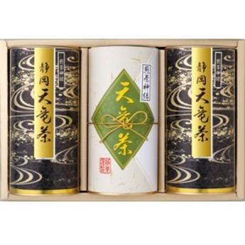 三盛物産 TNR-80 天竜茶詰合せ [煎茶神緑120g×3] (TNR80)