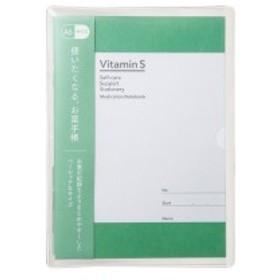 [エムディーエス] VitaminS お薬手帳 A6 パステルグリーン