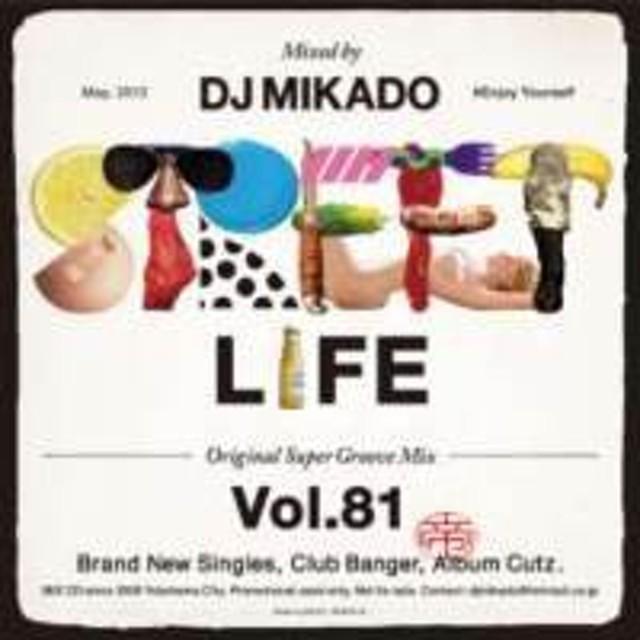 今回も黒い音がテーマ!ヒップホップ・新譜Mix【MixCD】Street L1FE Vol.81 / DJ 帝