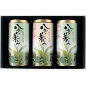 三盛物産 ASK-50 八女茶詰合せ [煎茶神緑80g×2、煎茶清緑80g] (ASK50)
