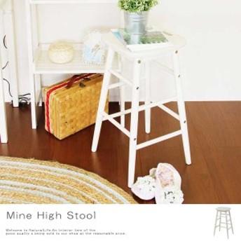Mine ミネ ハイスツール (天然木 飾り台 シンプル モノトーン ディスプレイ スツール 椅子 補助椅子 サイドテーブル 持ち運び かわいい)