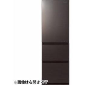 パナソニック NR-C370GCL-T 365L 野菜室が真ん中 3ドア冷蔵庫 (左開き) (ダークブラウン) (NRC370GCLT)