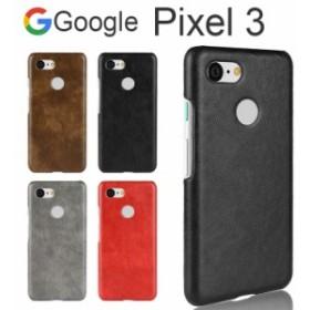 スマホケース Google Pixel3 ケース スマホカバー ピクセル3 背面レザーの質感がオシャレなハードケース レザー 革 背面 しっとり質感 手