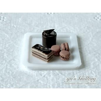 チョコレートのプチガトーセット*ミニチュアスイーツ