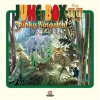 Jukebox Vol.3 -Funky Kingston- feat GRI GRI / The Marrows