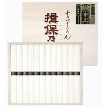 三盛物産 IT-40 手延素麺揖保乃糸 [特級50g×24束] (IT40)