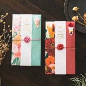 花を贈るご祝儀袋 Graceful Flower 結婚式 御祝儀袋 のし袋 金封 かわいい おしゃれ デザイナー WORLD1 ワールドワン ggs-07-08