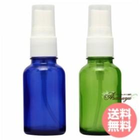 ドーセージスプレー 30ML MIX ブルー グリーン 合計12本セット ドーセージボトル・スプレー