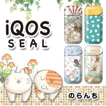 iQOS アイコス シール ケース カバー タバコ 電子タバコ ステッカー アイコスシール iQOSシール 作家 のらんち iqos-021