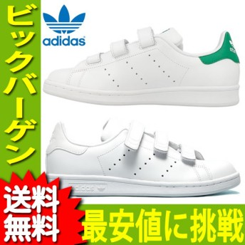 adidas アディダス STAN SMITH CF J スタンスミス レディース ジュニア キッズ 対応サイズ スニーカー 【S82702】 ads36