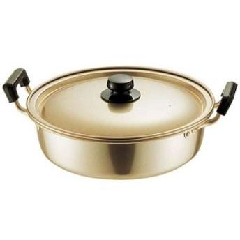 アカオアルミ しゅう酸実用鍋 浅型 33
