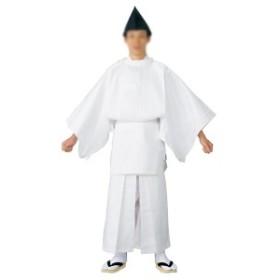 白丁(烏帽子付き) =神社 神職 衣装 神主 宮司=