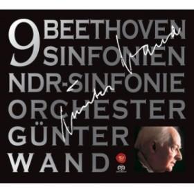 【SACD国内】 Beethoven ベートーヴェン / 交響曲全集 ギュンター・ヴァント&北ドイツ放送交響楽団(1984-88)(4SACDシング