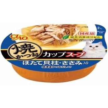 いなば 焼かつおカップ スープ ほたて貝柱・ささみ入り 60g 【猫 おやつ/キャットフード/猫用おやつ/猫のおやつ/猫のオヤツ】