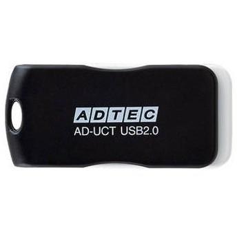 アドテック USB2.0 回転式フラッシュメモリ 32GB AD-UCT ブラック AD-UCTB32G-U2