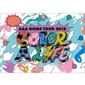 【DVD】初回限定盤 AAA / AAA DOME TOUR 2018 COLOR A LIFE 【初回生産限定盤】 送料無料