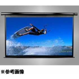 elitescreens VMAX110UWH2-E24 【送料無料】エリートスクリーン 電動プロジェクタースクリーン ヴィマックス2 110インチ 24延長 ブラッ