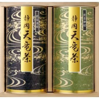 三盛物産 TNR-30A 天竜茶詰合せ [煎茶神緑120g×1、煎茶清緑120g×1] (TNR30A)