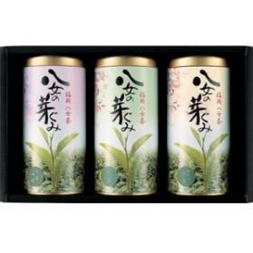 三盛物産 YG-40B 八女の芽ぐみ [煎茶神緑 80g×1、煎茶 80g×1、抹茶入煎茶 80g×1] (YG40B)