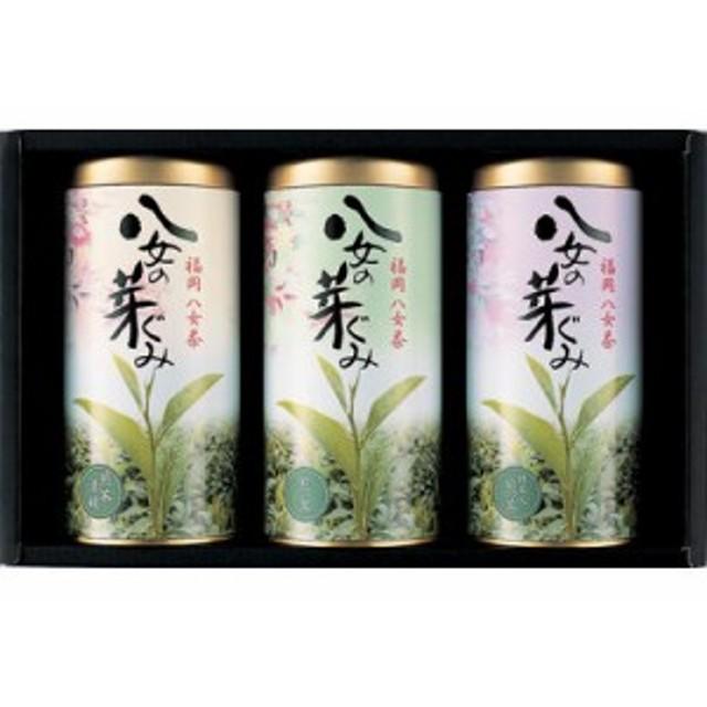 三盛物産 YG-30B 八女の芽ぐみ [煎茶清緑 80g×1、煎茶 80g×1、抹茶入煎茶 80g×1] (YG30B)