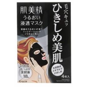 Kracie クラシエ 肌美精 うるおい浸透マスク(ひきしめ) 美容液 18mL