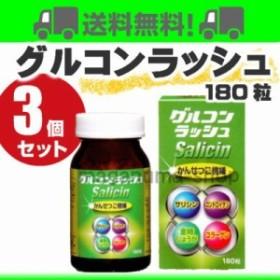 グルコンラッシュ 3個 中央薬品 バイタルファーム