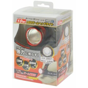 EARTH MAN TKG-1403673 ACTIVE STYLE 10W LEDズームヘッドライト No.180 (TKG1403673)