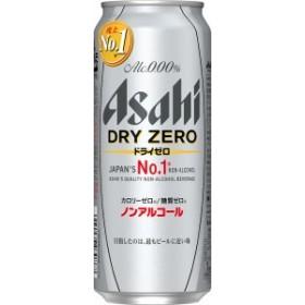 アサヒビール アサヒ ドライゼロ 500ml×24本 ノンアルコールビール 【送料無料】北・沖+540円 @B倉庫