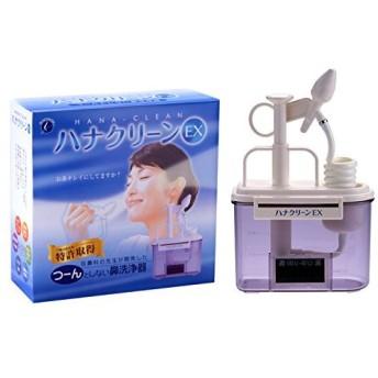 東京鼻科学研究所 ハナクリーンEX [手動式生体用洗浄器] 健康器具/医療機器