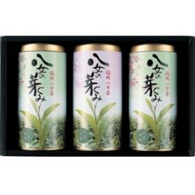 三盛物産 YG-50B 八女の芽ぐみ [煎茶神緑 80g×2、煎茶清緑 80g×1] (YG50B)
