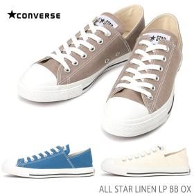コンバース オールスター CONVERSE CANVAS ALL STAR LINEN LP BB OX オールスター リネン LP BB OX レディーススニーカー