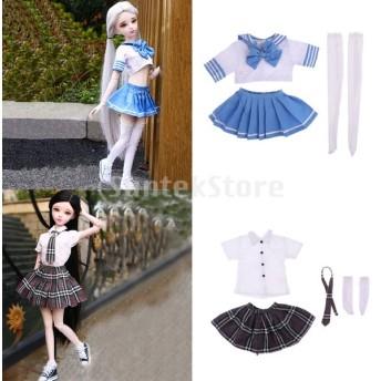 1/3 bjdの女の子の人形のドレスアップのための素敵な人形の服の学校の制服セット